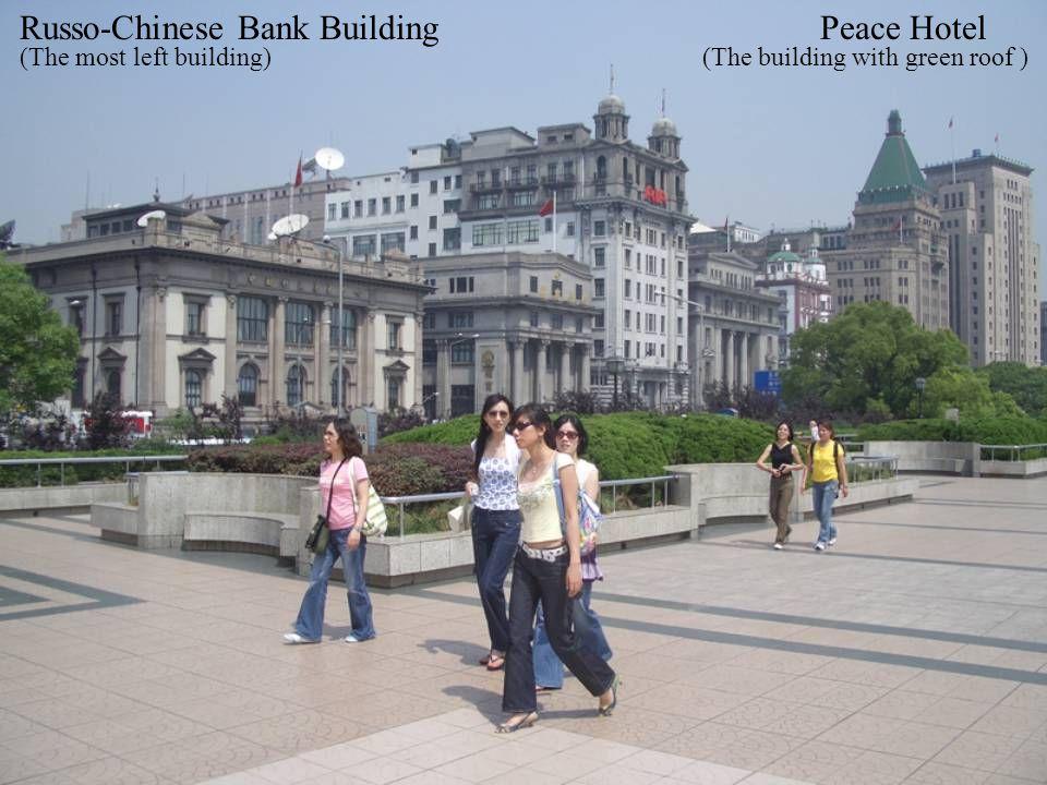 Hong Kong & Shanghaï Bank and Customs House