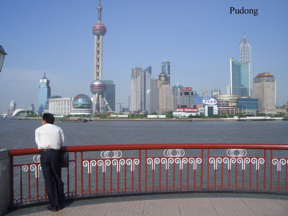 Building heights are restricted along the Bund