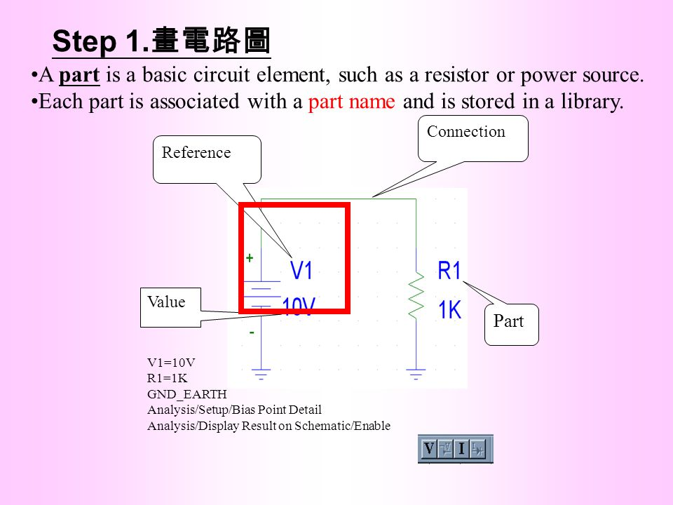 A part is a basic circuit element, such as a resistor or power source. Each part is associated with a part name and is stored in a library. Part Conne