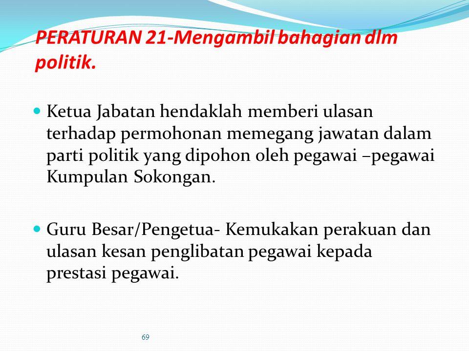 PERATURAN 14-Laporan mengenai keterhutangan kew. yg. serius. (3) Ketua Jabatan hendaklah memberi laporan kepada Lembaga Tatatertib berkenaan kerja dan
