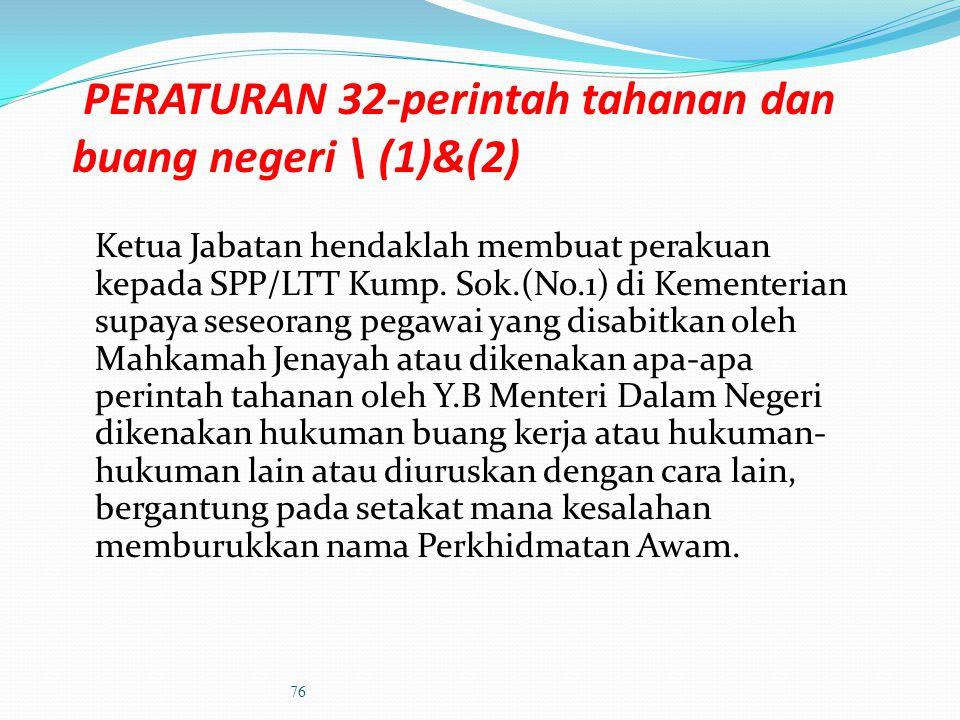 PERATURAN 28- Prosedur jika prosiding jenayah telah dimulakan terhadap seseorang pegawai. (4) Ketua Jabatan hendaklah membuat perakuan kepada Suruhanj