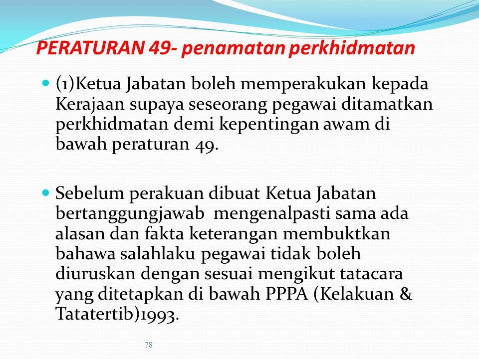 PERATURAN 14(2) Peraturan-Peraturan LTT Perkhidmatan Pendidikan 1994 Ketua Jabatan hendaklah memberi ulasan kepada rayuan tatatertib yang dibuat oleh
