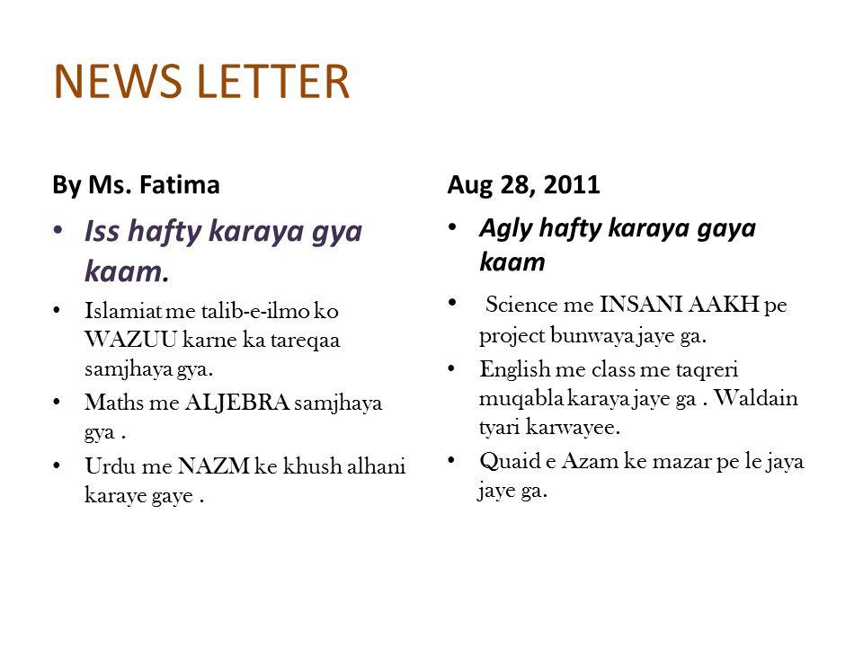 NEWS LETTER By Ms. Fatima Iss hafty karaya gya kaam. Islamiat me talib-e-ilmo ko WAZUU karne ka tareqaa samjhaya gya. Maths me ALJEBRA samjhaya gya. U