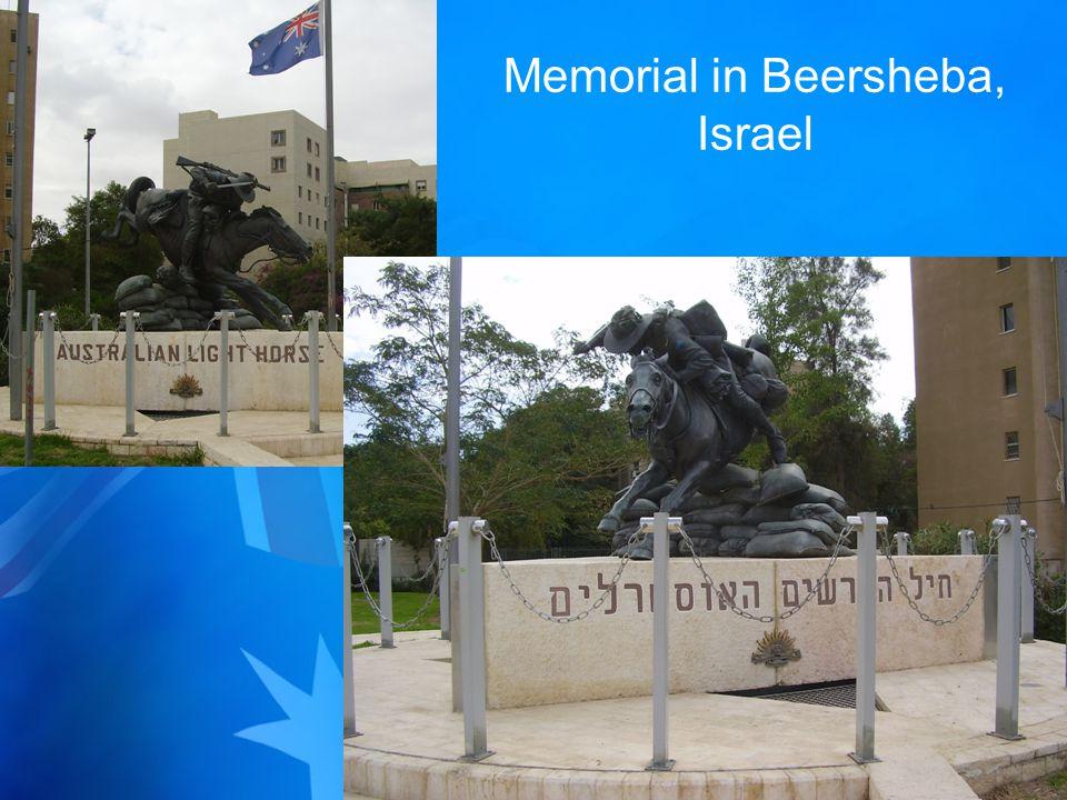 Memorial in Beersheba, Israel