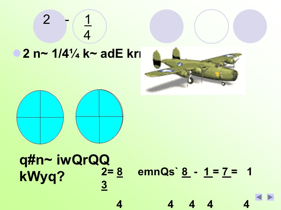 2 - 1 4 2 n~ 1/4¼ k~ adE krmE q#n~ iwQrQQ kWyq? 2= 8 emnQs` 8 - 1 = 7 = 1 3 4 4 4 4 4