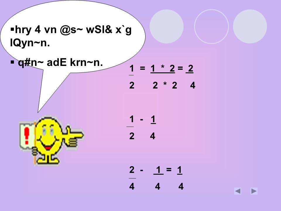  hry 4 vn @s~ wSl& x`g lQyn~n.  q#n~ adE krn~n.