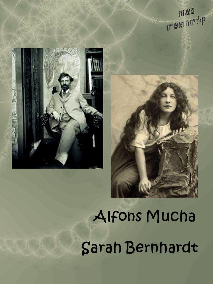 Sarah Bernhardt Alfons Mucha