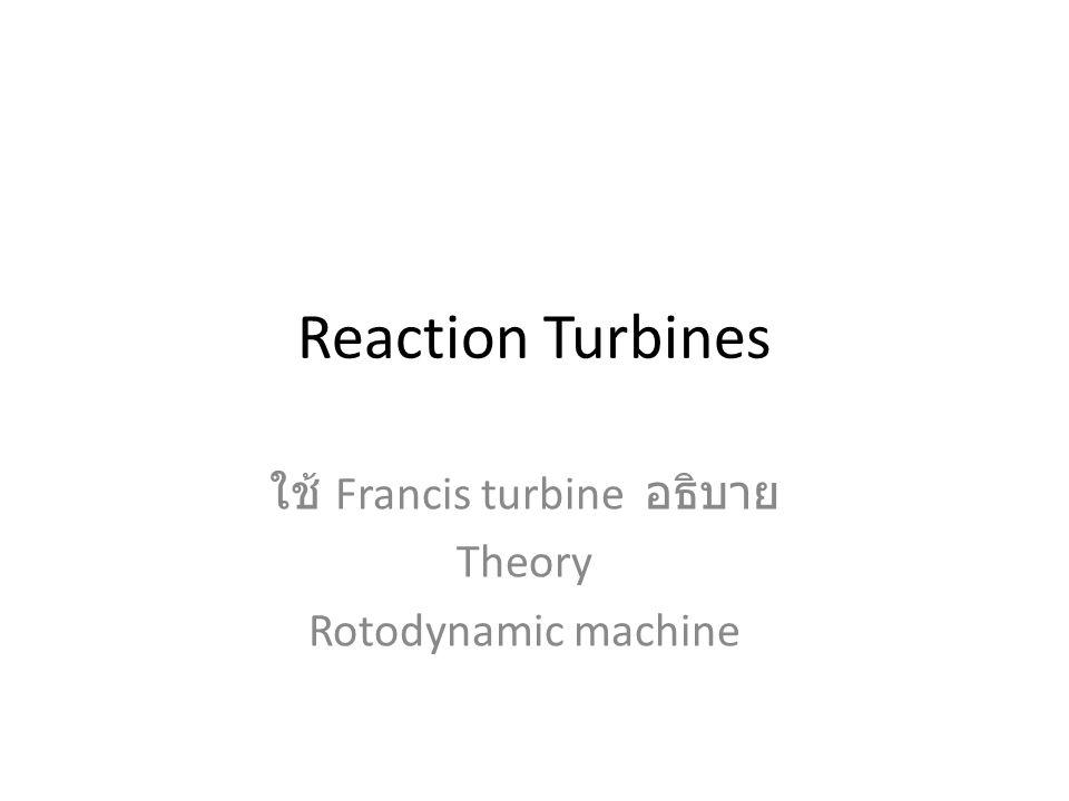 http://www.ltu.se/polopoly_fs/1.4069!7e6edb9d.jpg Francis Turbine (Radial Flow)