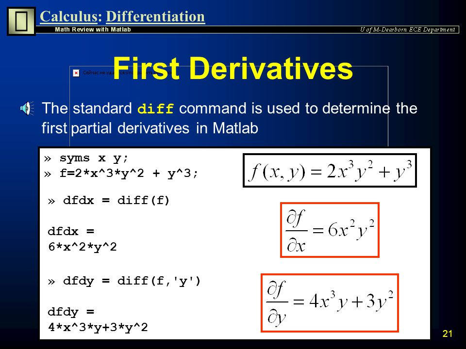 Calculus:Differentiation 20 Partial Derivative Example n Given the function: n Use Matlab to determine: 1) The first partial derivatives: 2) The second partial derivatives: 3) Verify the relationship: