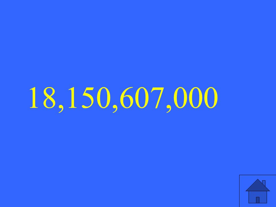 18,150,607,000