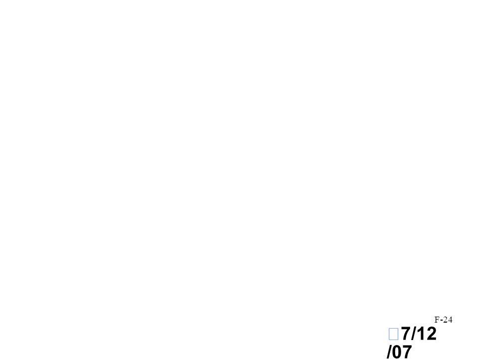 •7/12 /07 F-24