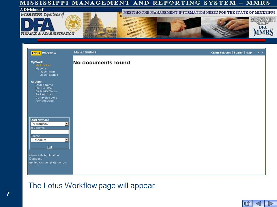 7 The Lotus Workflow page will appear.