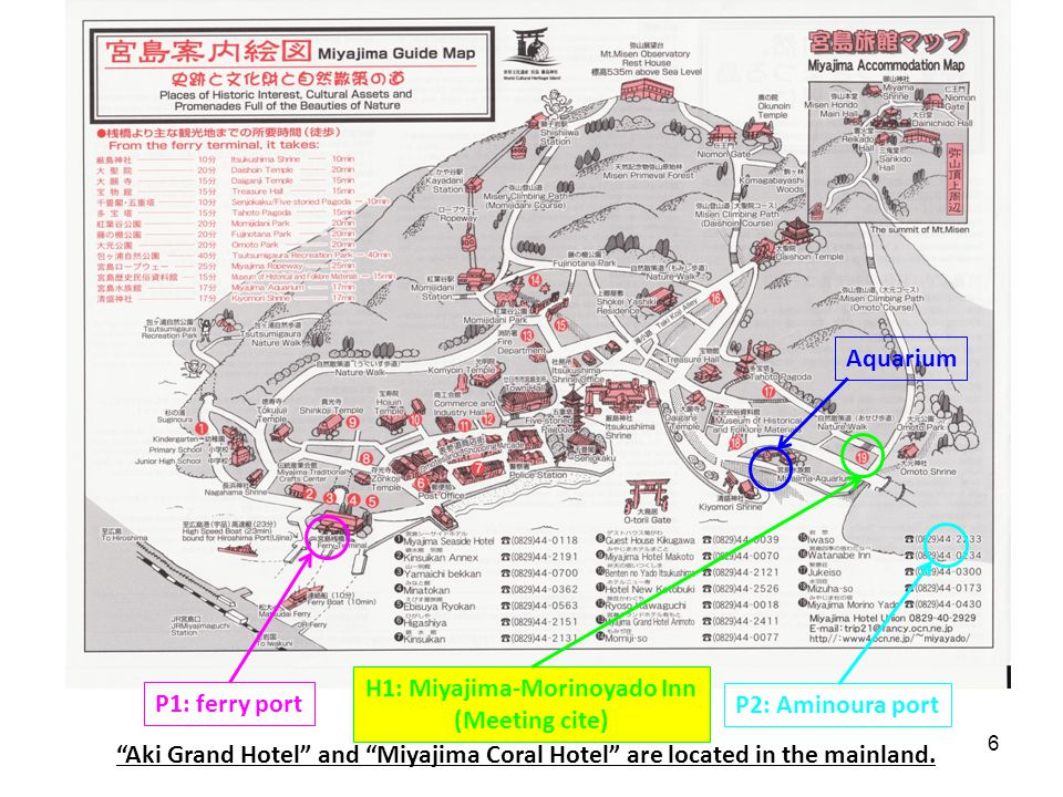 Aki Grand Hotel and Miyajima Coral Hotel are located in the mainland.