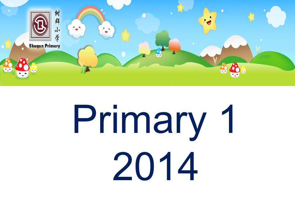 Primary 1 2014
