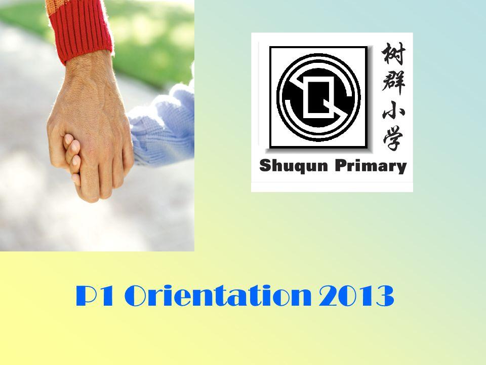 P1 Orientation 2013