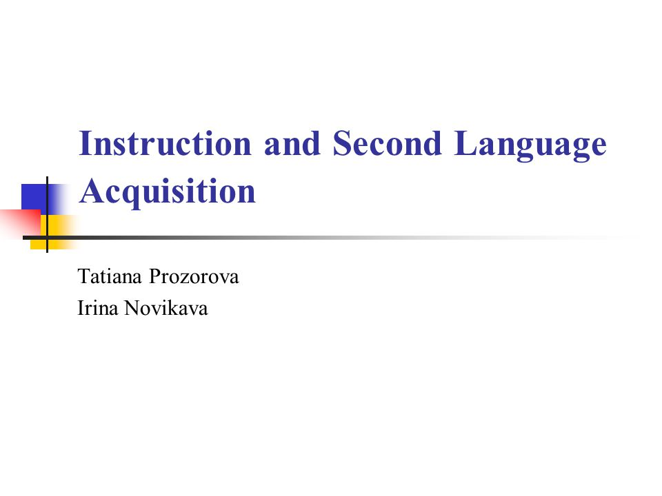 Instruction and Second Language Acquisition Tatiana Prozorova Irina Novikava