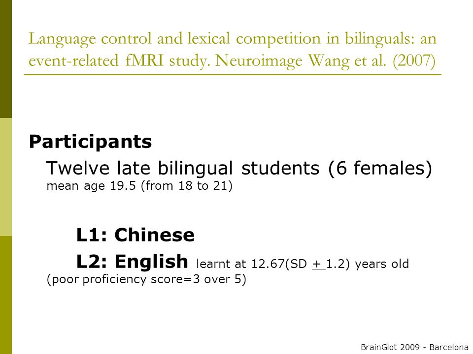 Language control and lexical competition in bilinguals: an event-related fMRI study.