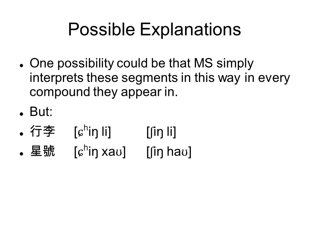 Possible Explanations One possibility could be that MS simply interprets these segments in this way in every compound they appear in.
