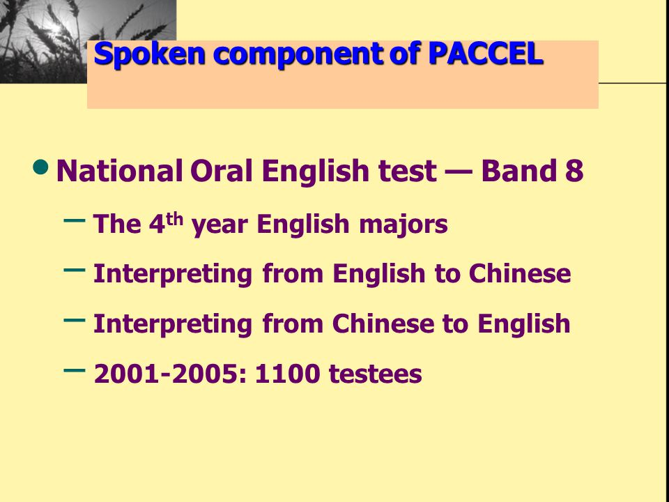 Spoken component of PACCEL National Oral English test — Band 8 – The 4 th year English majors – Interpreting from English to Chinese – Interpreting fr