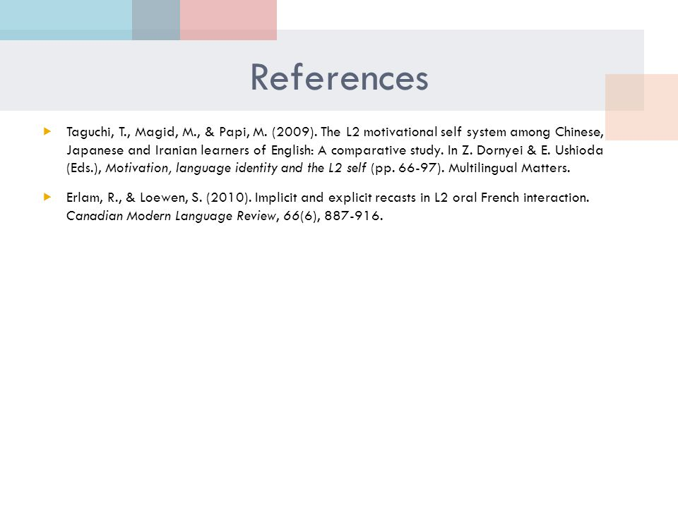 References  Taguchi, T., Magid, M., & Papi, M. (2009).
