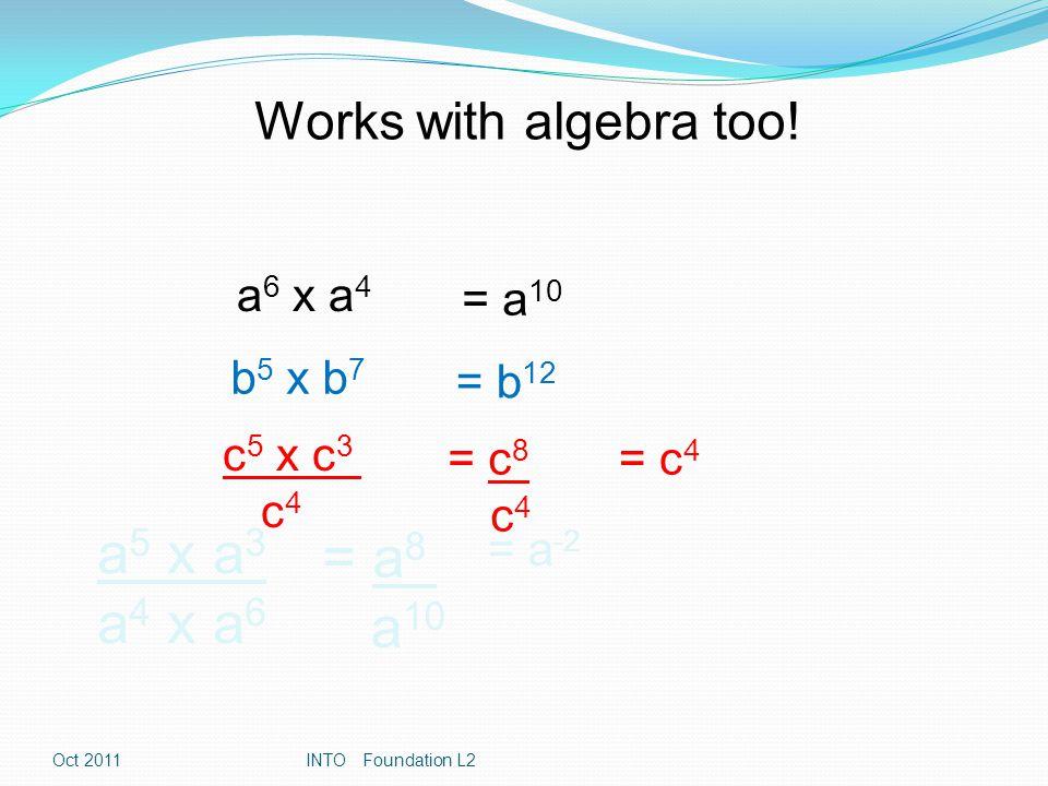Works with algebra too.