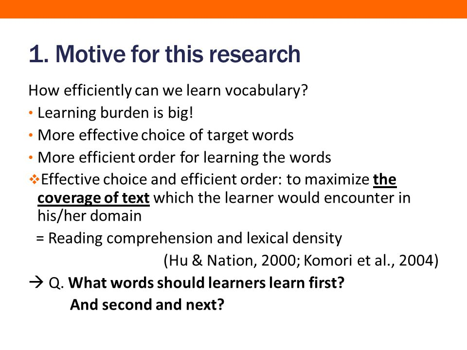 1. Motive for this research How efficiently can we learn vocabulary.