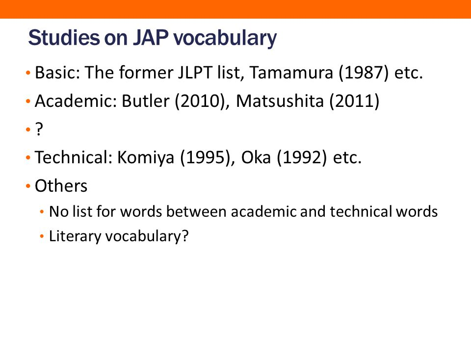 2.Goals of this presentation To introduce I. the Vocabulary Database for Reading Japanese II.
