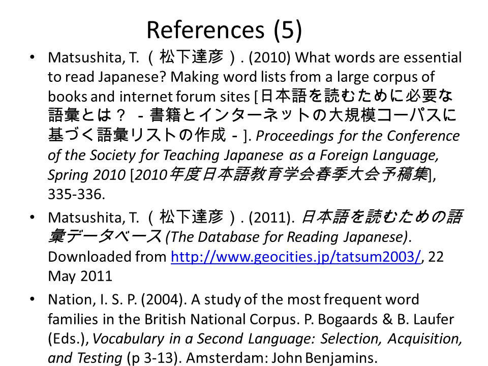 References (5) Matsushita, T. (松下達彦). (2010) What words are essential to read Japanese.