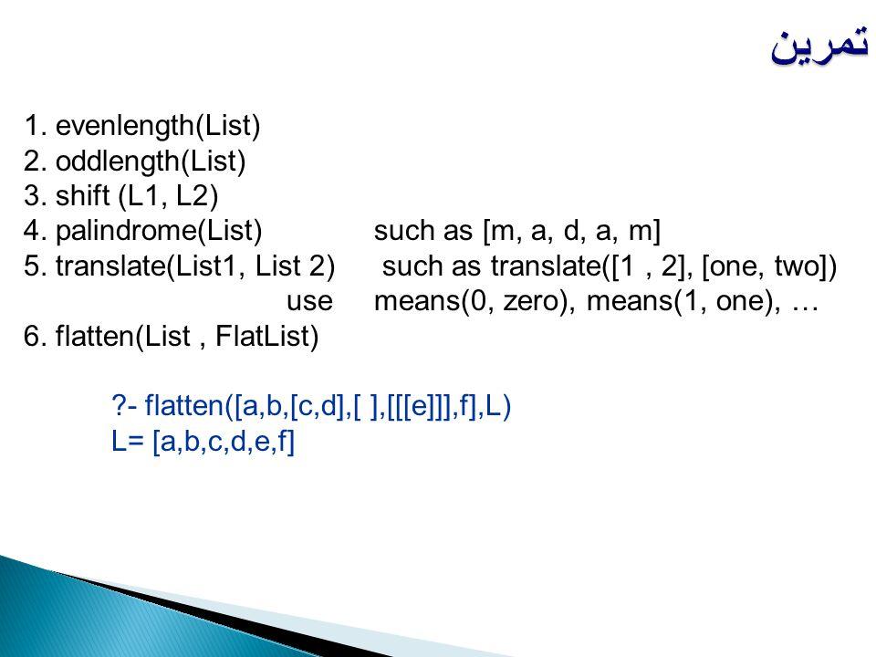 1. evenlength(List) 2. oddlength(List) 3. shift (L1, L2) 4. palindrome(List)such as [m, a, d, a, m] 5. translate(List1, List 2) such as translate([1,
