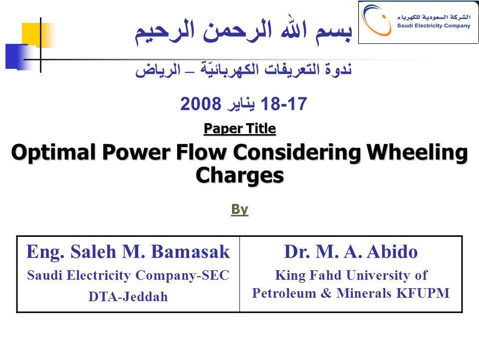 Paper Title Optimal Power Flow Considering Wheeling Charges By بسم الله الرحمن الرحيم ندوة التعريفات الكهربائيّة – الرياض 17-18 يناير 2008 Eng. Saleh
