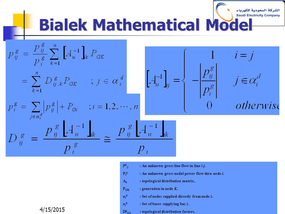 4/15/2015 ندوة التعريفات الكهربائية 19 Bialek Mathematical Model P k ij : An unknown gross line flow in line i-j.