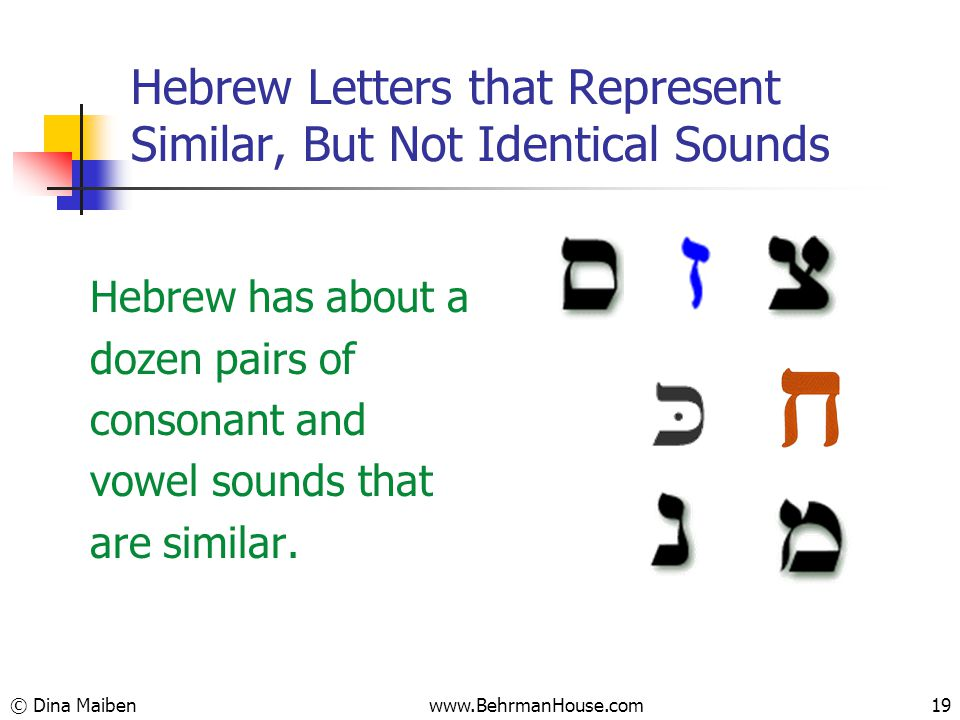 Hebrew Letters that Represent Similar, But Not Identical Sounds Hebrew has about a dozen pairs of consonant and vowel sounds that are similar.