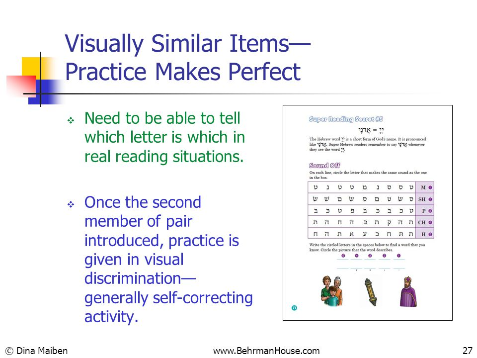 Visually Similar Items— Practice Makes Perfect  Need to be able to tell which letter is which in real reading situations.