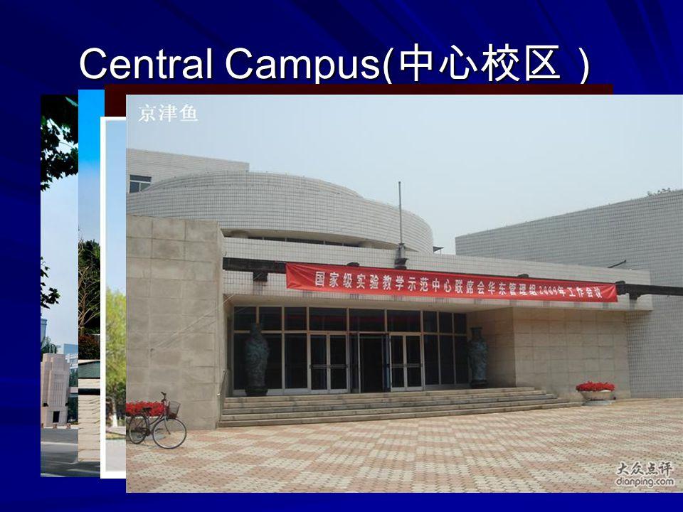 Central Campus( 中心校区)