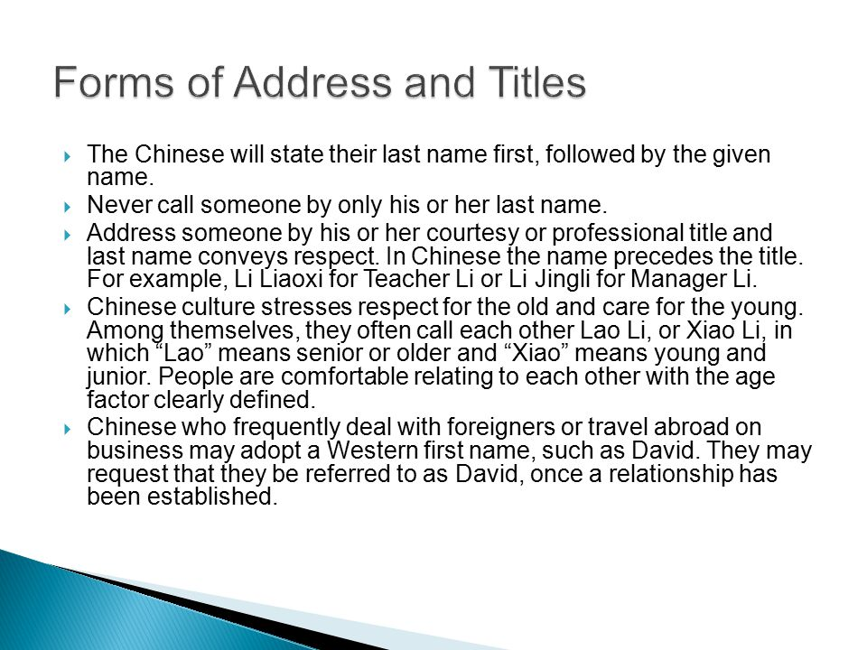  The Chinese will state their last name first, followed by the given name.