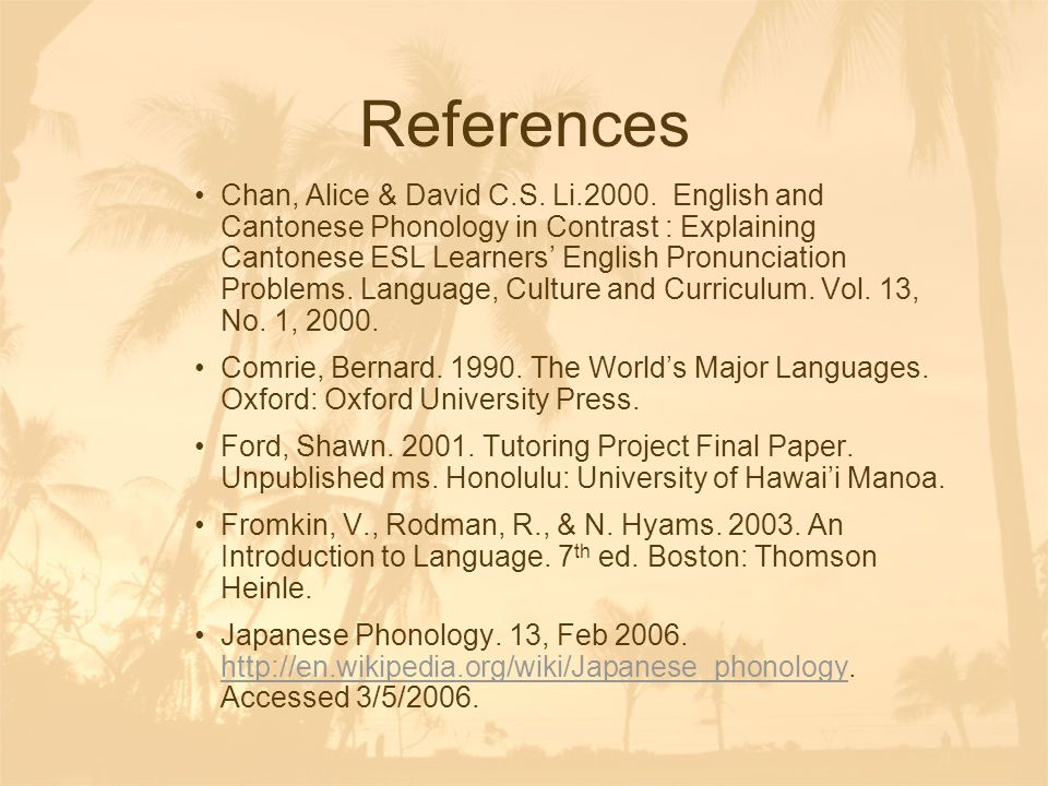 References Chan, Alice & David C.S. Li.2000.