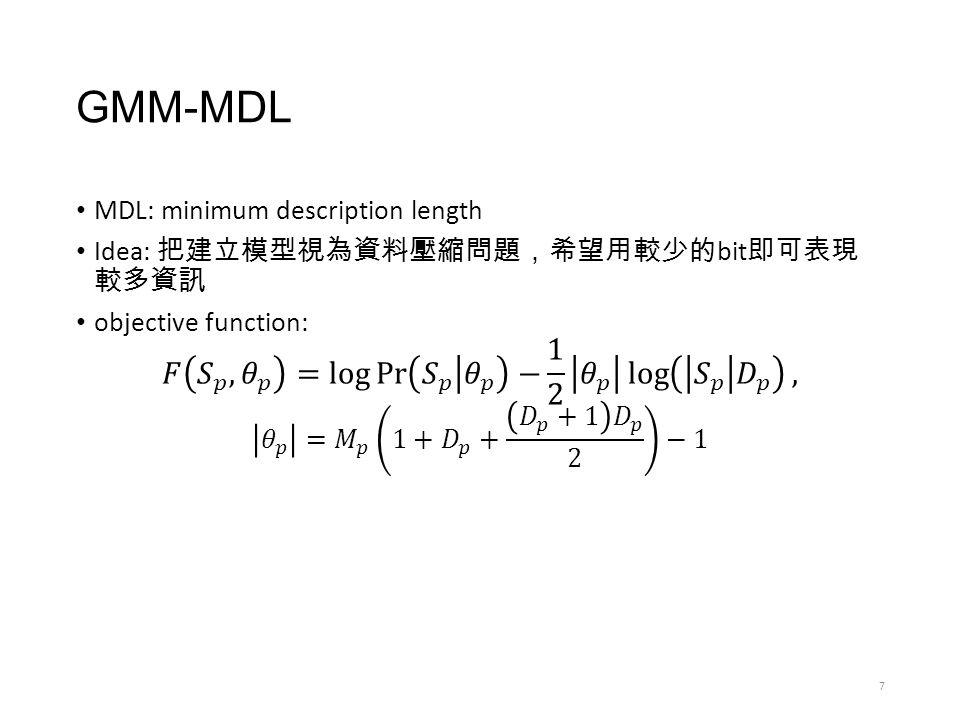 GMM-MDL 7
