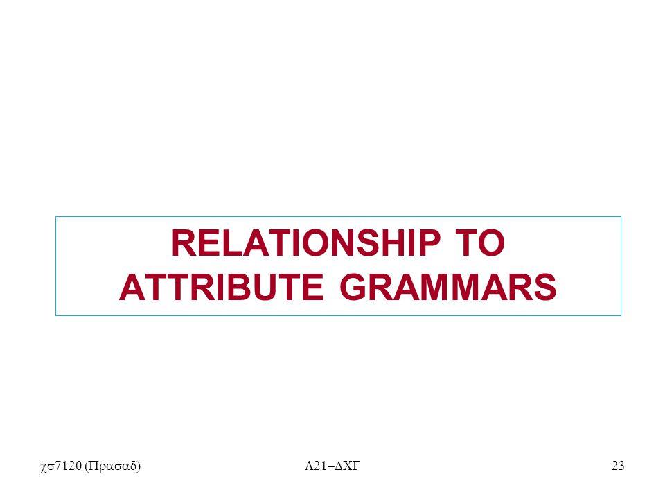 RELATIONSHIP TO ATTRIBUTE GRAMMARS 