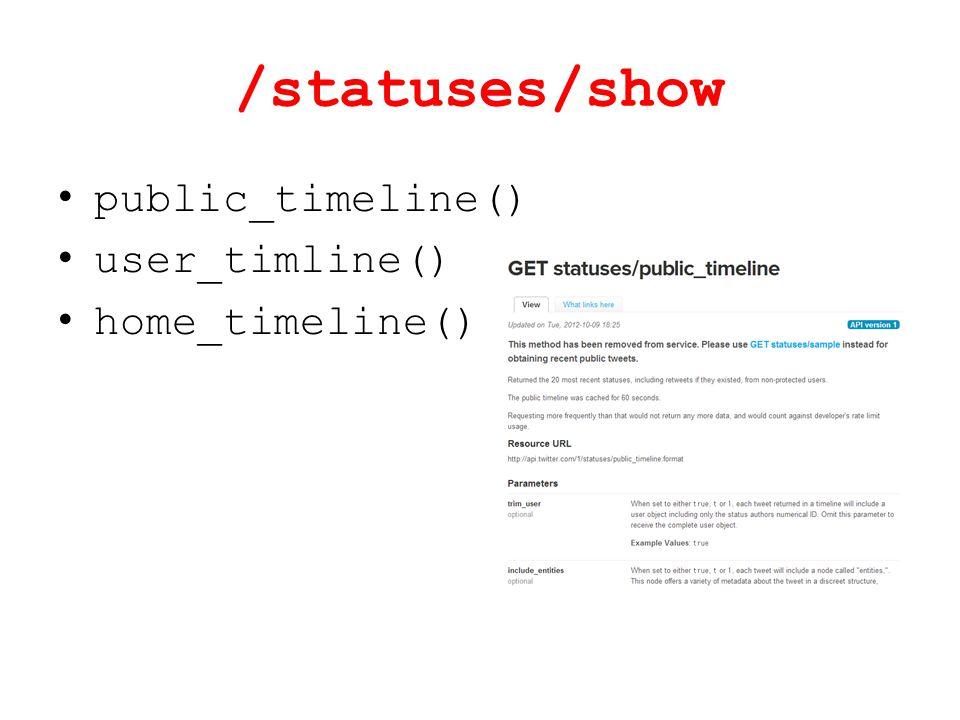 /statuses/show public_timeline() user_timline() home_timeline()