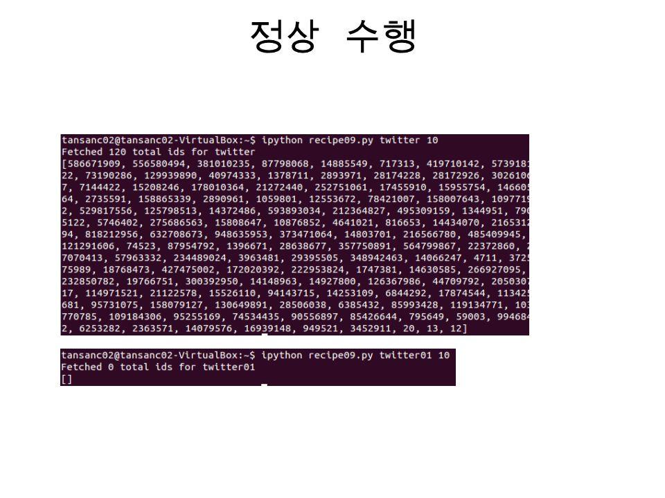 존재하지 않는 페이지 404 34