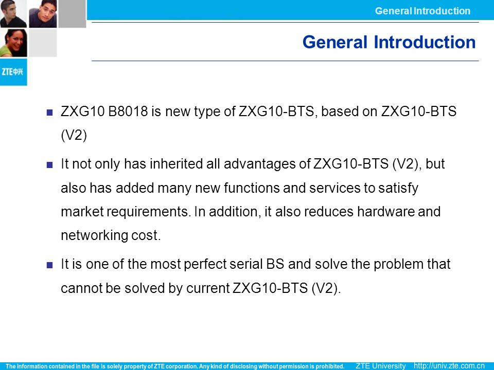 The main functions of ZXG10 B8018 are shown below:  Employs DTRU technology, i.e.
