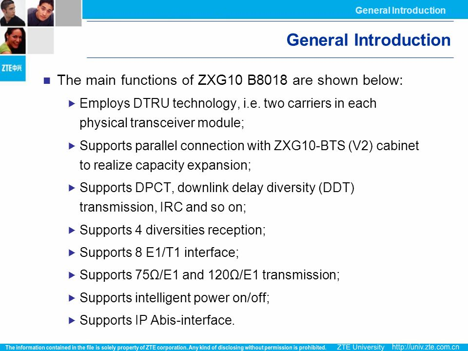 Rack Layout of B8018 General Introduction 1600mm×600mm×550mm (H×W×D) Cabinet size General Introduction