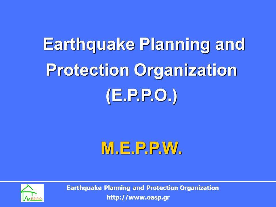 Earthquake Planning and Protection Organization http://www.oasp.gr Seismic Hazard of Greece (map as from 1-1-2004)