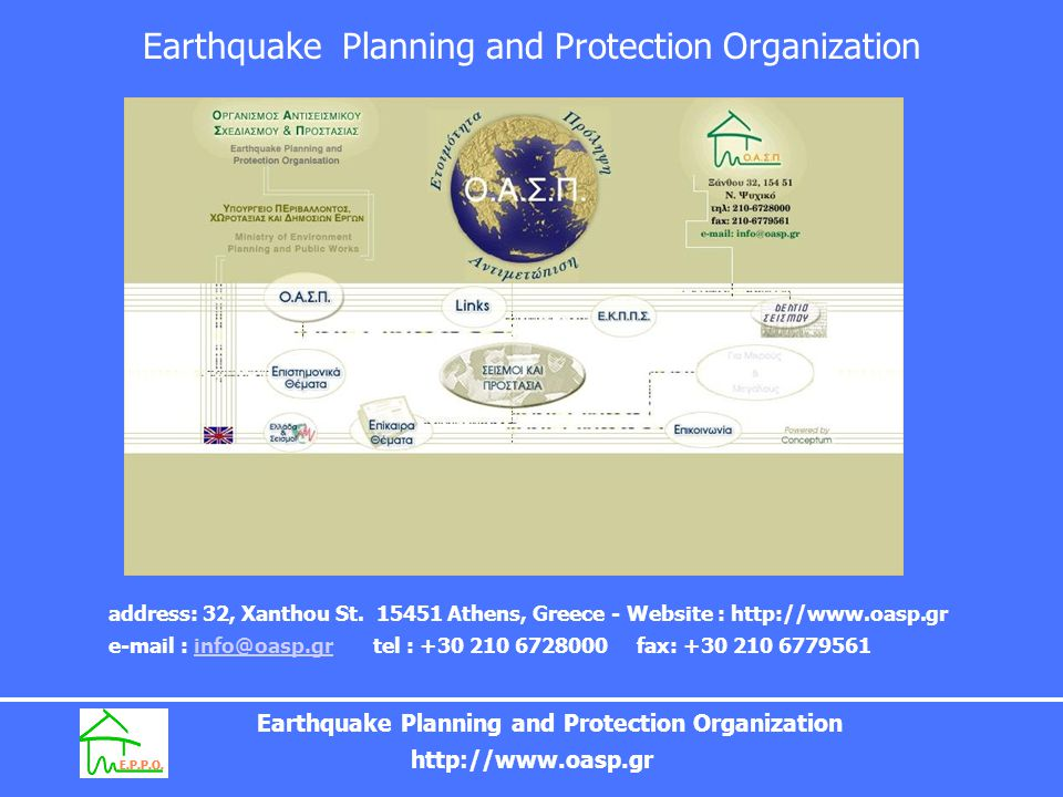 Earthquake Planning and Protection Organization http://www.oasp.gr Earthquake Planning and Protection Organization address: 32, Xanthou St. 15451 Athe