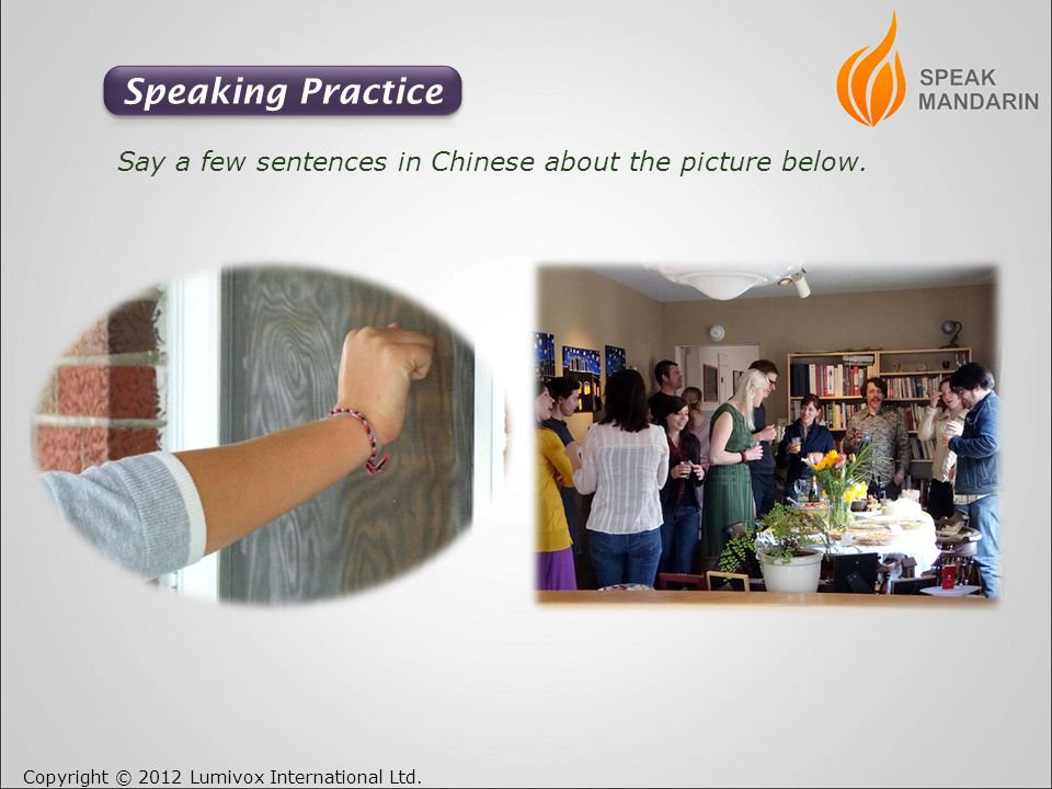 Copyright © 2012 Lumivox International Ltd. Say a few sentences in Chinese about the picture below.