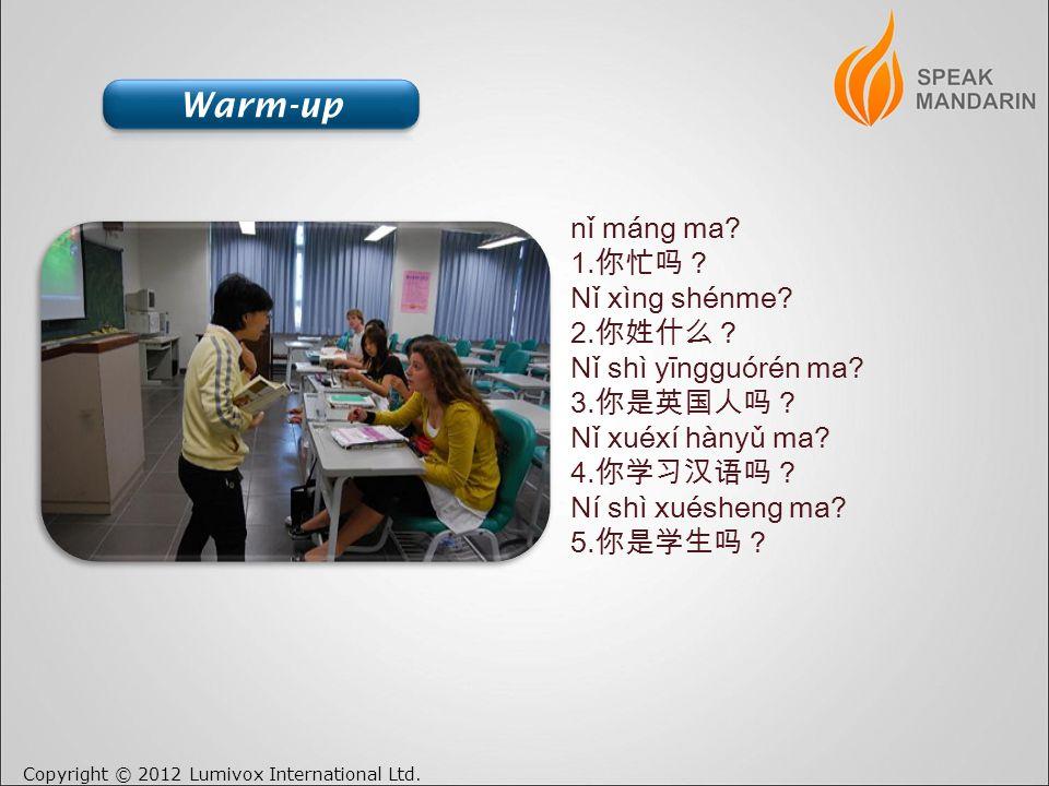 Copyright © 2012 Lumivox International Ltd. nǐ máng ma.
