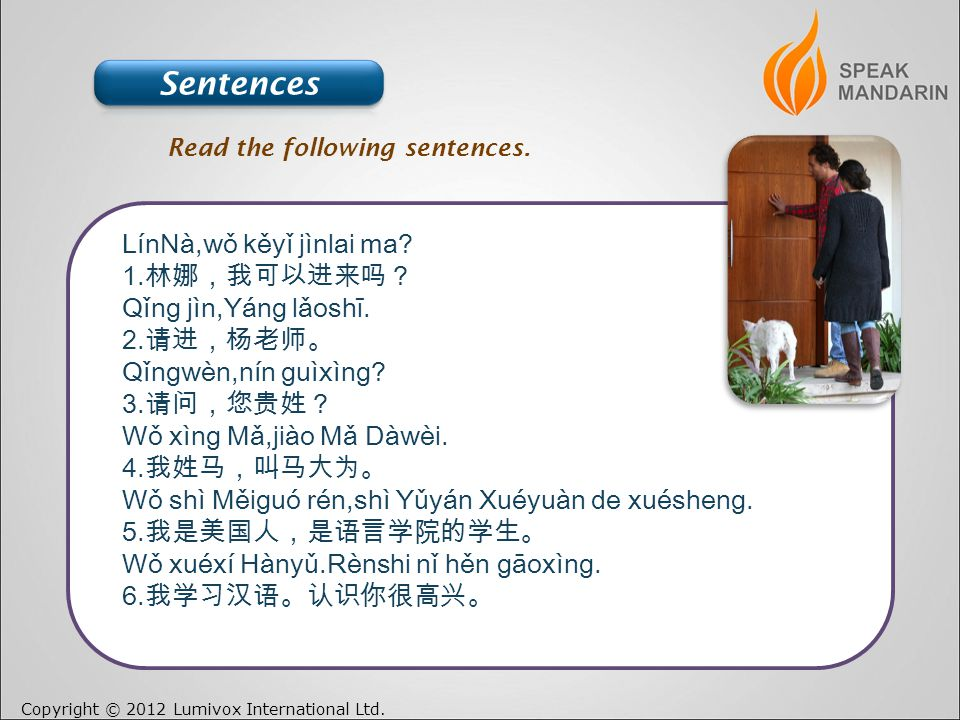 Copyright © 2012 Lumivox International Ltd. Read the following sentences.