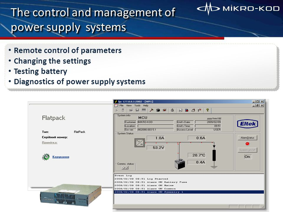 The control and management of power supply systems The control and management of power supply systems Remote control of parameters Changing the settings Testing battery Diagnostics of power supply systems
