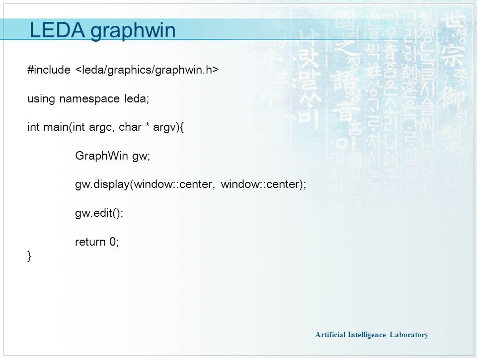 Artificial Intelligence Laboratory LEDA graphwin