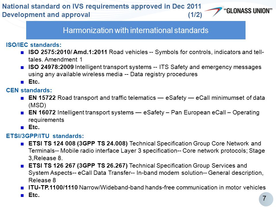 7 Harmonization with international standards National standard on IVS requirements approved in Dec 2011 Development and approval (1/2) ISO/IEC standards: ISO 2575:2010/ Amd.1:2011 Road vehicles -- Symbols for controls, indicators and tell- tales.